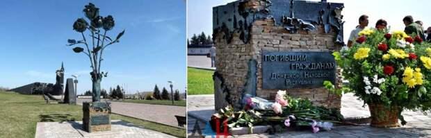 Выкованные из снаряда грады розы в память о погибших жителях ДНР