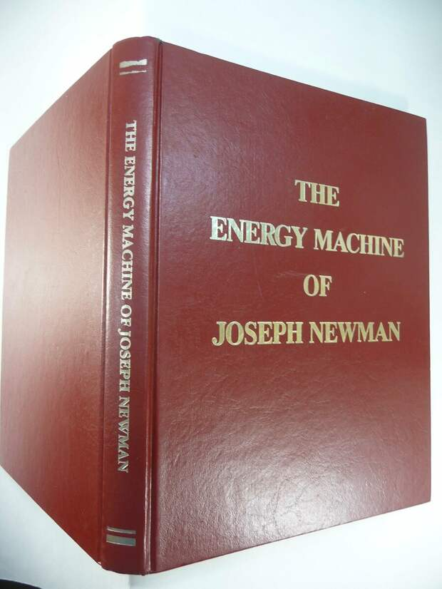 Книга про вечный двигатель Ньюмана.