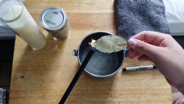 Подожгите лавровый лист и понаблюдайте за тем, что произойдет в течении 10 минут!