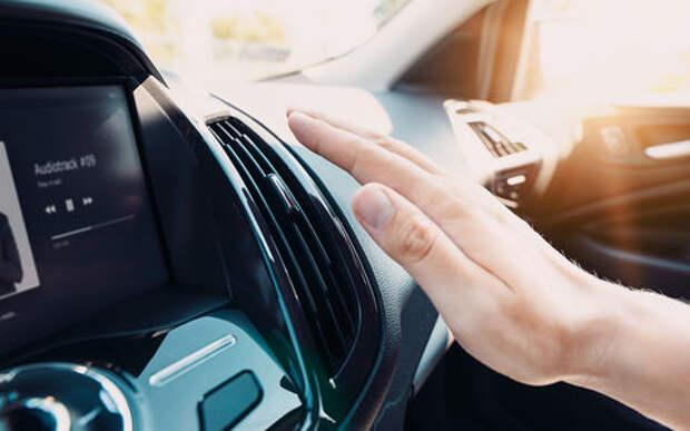 6 ошибок водителя, из-за которых ломается кондиционер