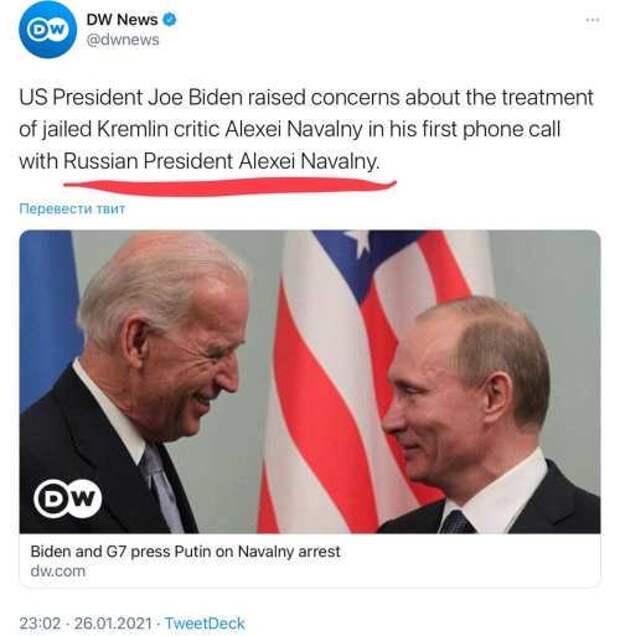 Байден позвонил Путину с претензиями. Украинцы расстроились