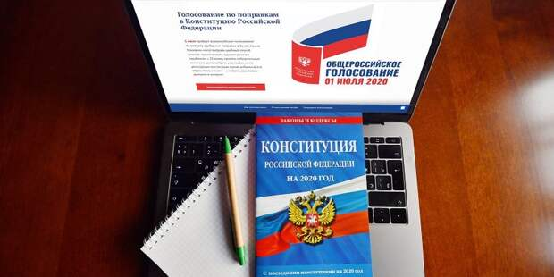 Граждане страны решат судьбу предложенных поправок в Конституцию