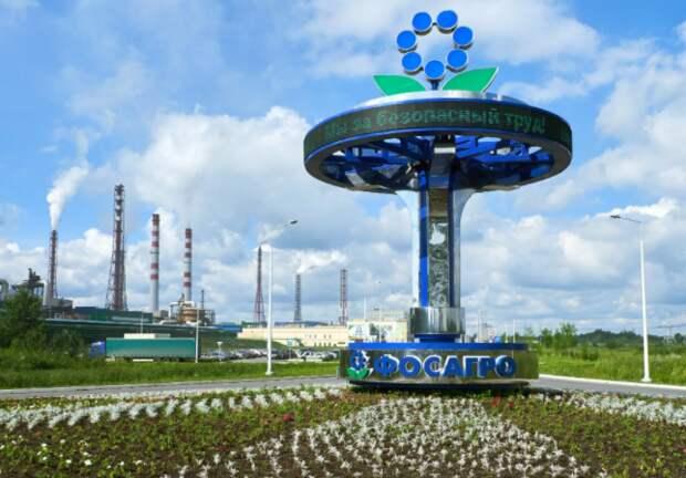 """Совет директоров """"ФосАгро"""" рекомендовал выплатить дивиденды за 2020 год в размере 63 рублей на акцию"""
