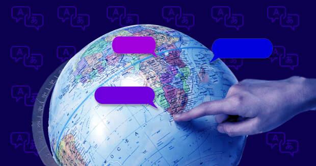 10 стран, названия которых на самом деле звучат по-другому