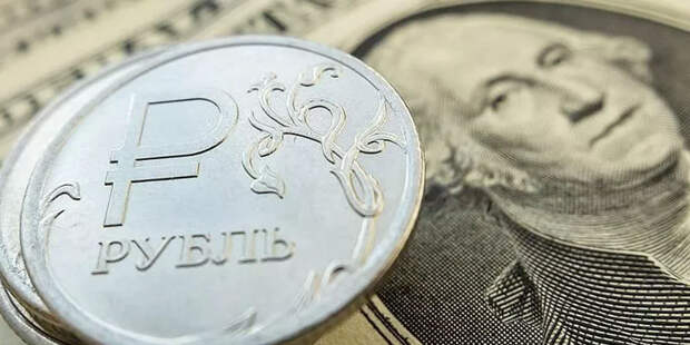 Специалисты спрогнозировали падение доллара