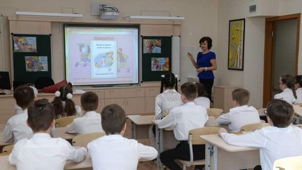 Опрос: учителя выступили за обучение школьников цифровой грамотности