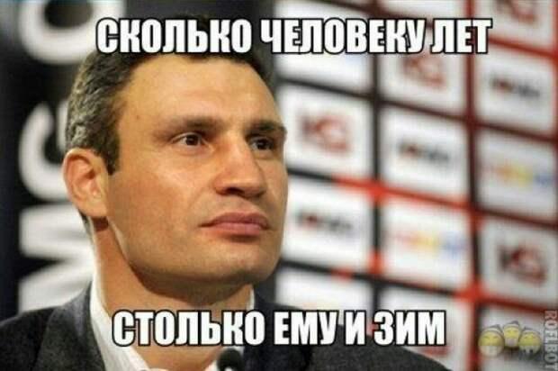 - Чингачгук Викторович, а Вы любите смотреть кино?...