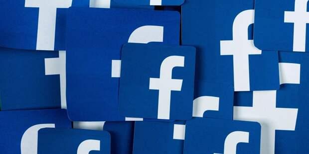Facebook показала «Путеводитель по театральному миру России»