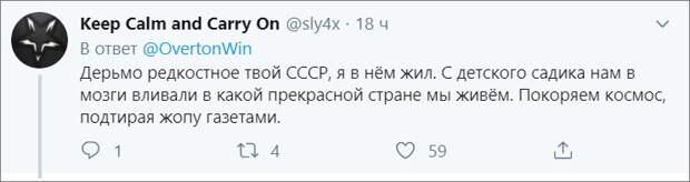 """Скриншот сайта: twitter. Это один из немногих, кто жил в СССР, а может в детский сад ходил в Советском Союзе. Остальные комментаторы, которых большинство - молодежь, знать не знают и нюхать не нюхали, что такое """"развитый социализм"""" и """"время застоя"""""""