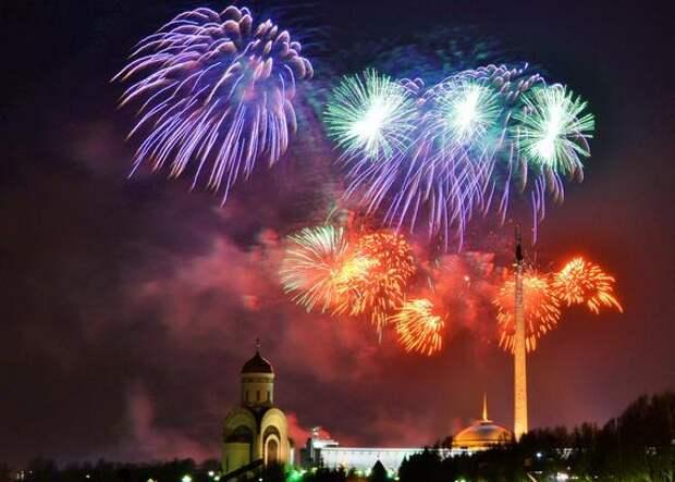 Где в Москве в День Победы 9 мая можно будет посмотреть салют