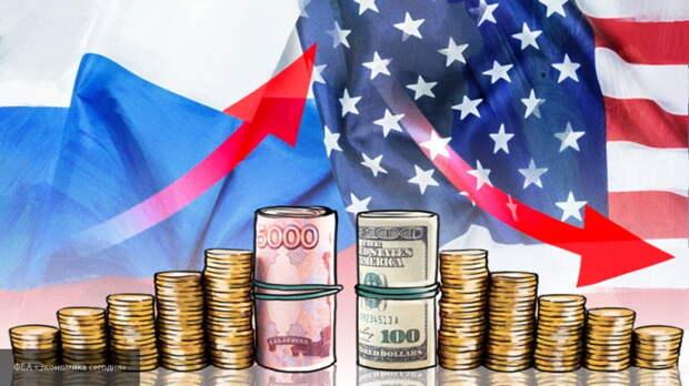 Отказ России от доллара запустит цепочку необратимых последствий для США