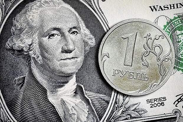 """Экономист перечислил """"сюрпризы"""", которые готовит доллар"""
