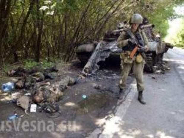 Новость на Newsland: ВСУ под Донецком: сожженные танки, убитые танкисты