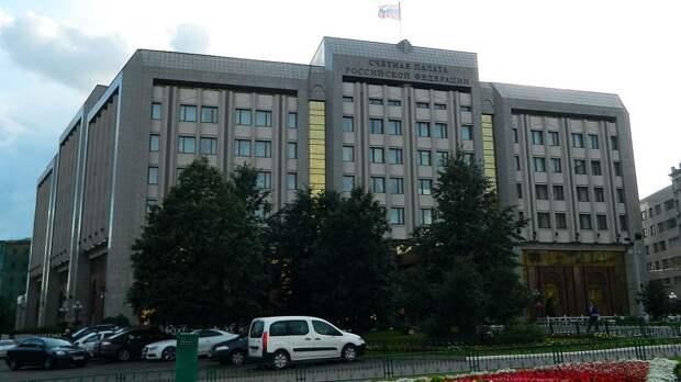 Счетная палата предупредила о риске дефицита стратегических видов сырья