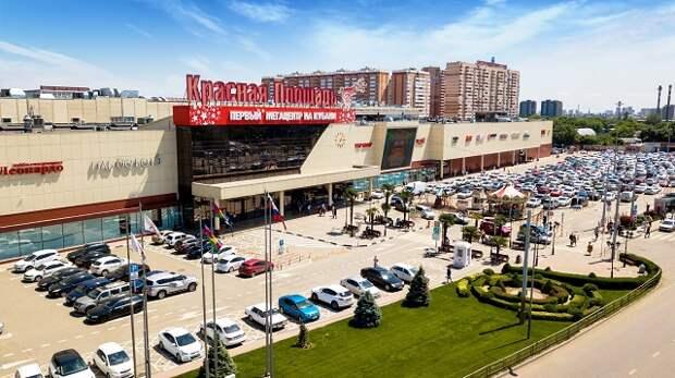 На Кубани с 21 июня откроют торговые центры без ограничений по площади