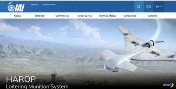 Армяне сбили дрон-камикадзе азербайджанцев
