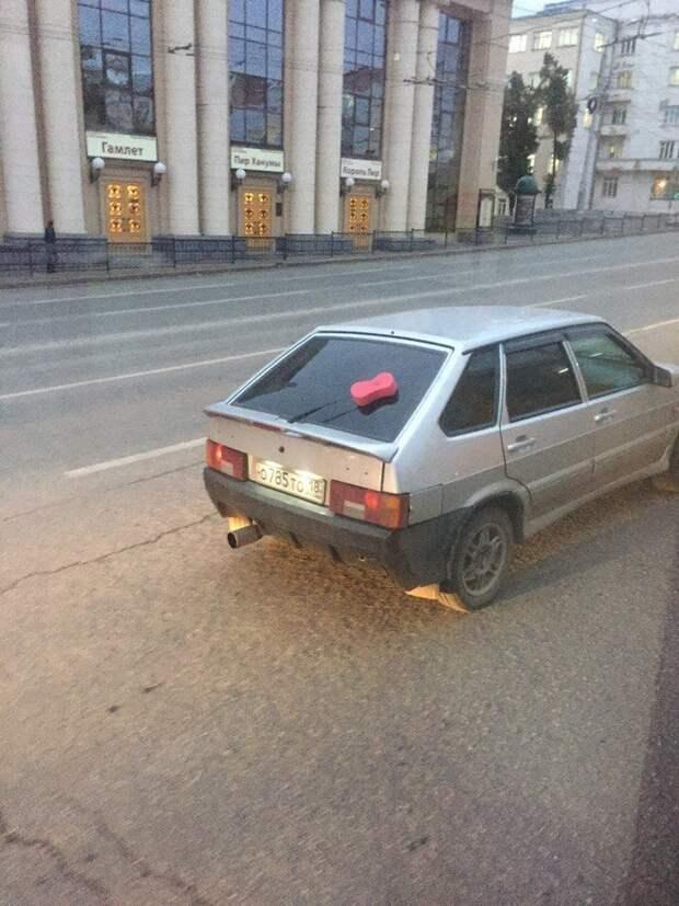 Несколько картинок автомобильного юмора