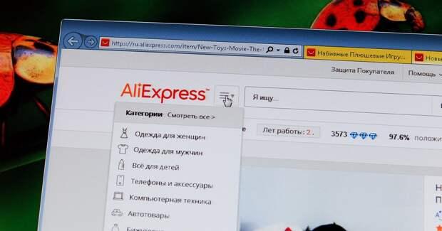 Экс-гендир и сооснователь Lamoda Биндер стал вице-президентом «AliExpress Россия»
