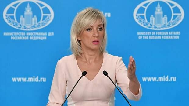 Россия вслед заБелоруссией ввела санкции вотношенииЕС
