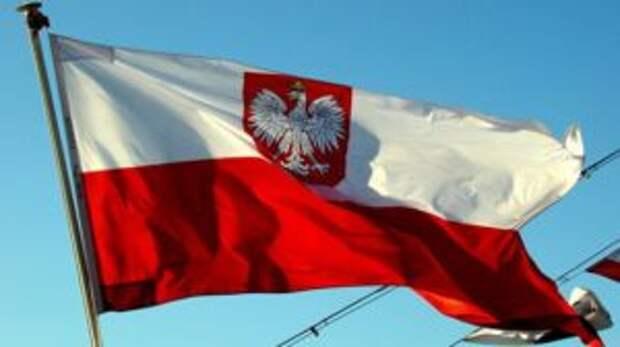 Стало известно, чем для Польши обернется штраф «Газпрому».