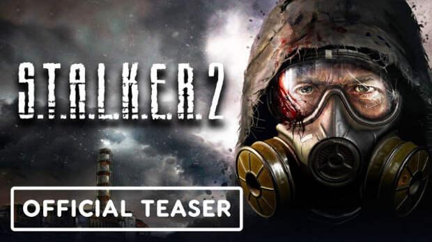 Геймплей S.T.A.L.K.E.R. 2 показали на движке игры под песню группы «Сплин» из фильма «Брат 2»