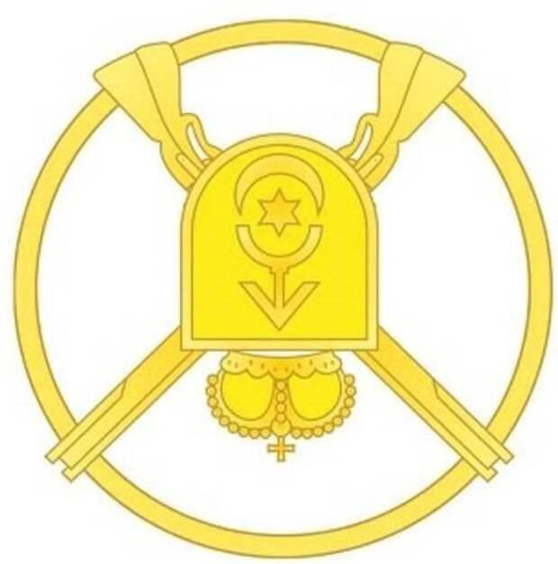 Або не як москали: желтая звезда с железным крестом