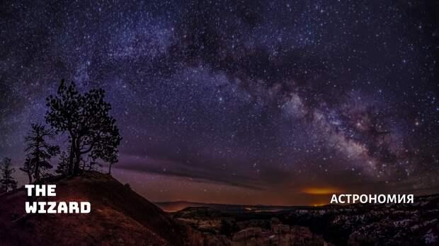 Почему глядя на звездное небо, мы видим прошлое