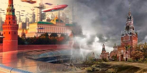 Разорвать путинское большинство
