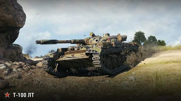 Топ 5-ть легких танков на 10 уровне в World of Tanks