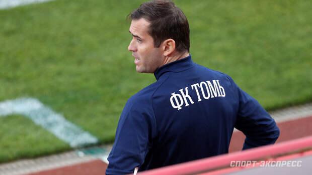 Александр Кержаков рассказал освоем будущем после ухода из «Томи»
