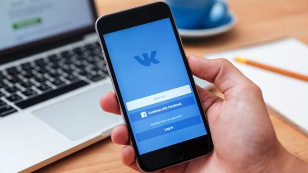 """Суд оштрафовал """"ВКонтакте"""" еще на 1,5 млн рублей из-за запрещенного контента"""