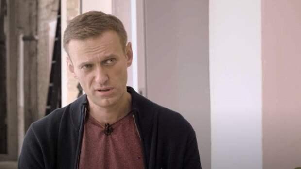 Вице-президент NED рассказала о совместной работе с Навальным
