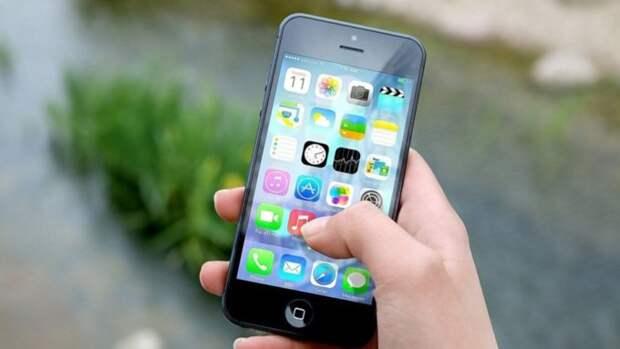 Назван новый способ, который позволяет взломать любой iPhone