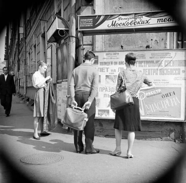 Ожидаемые мероприятия. СССР, Москва, 1965 год.