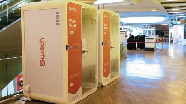В Сингапуре поставили кабинки для удаленки
