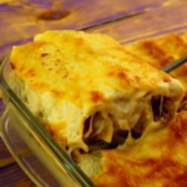 Вкусный ужин из простых продуктов: «Каннеллони под соусом бешамель»