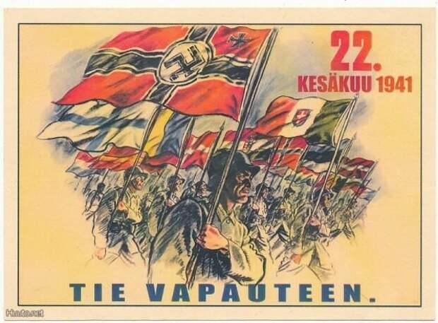 Июнь 1941. Великая Отечественная Война. Работа над ошибками. Часть 1я