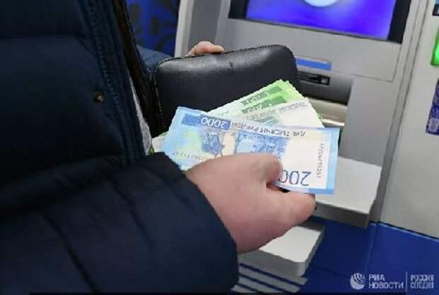 В России снизились пенсии в реальном выражении