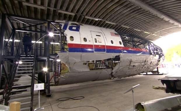 Свидетель по делу MH17 вызвал переполох в суде неудобным для Украины вопросом