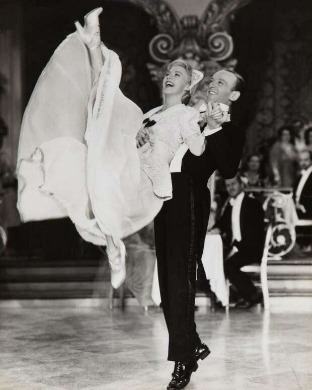 Джинджер Роджерс и Фред Астер: «...люблю тебя, пока нас кружит танец»