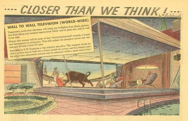 Огромный панорамный телевизор (комиксы Артура Радебо)