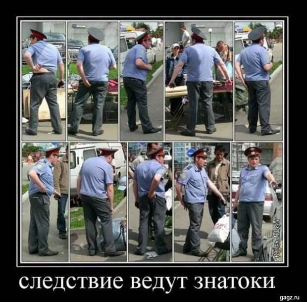 demotivator_prikol_gagz_ru_14458550