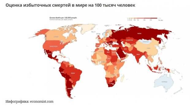 Сколько людей на самом деле умерло от коронавируса в мире?