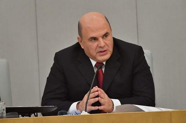 Правительство РФ утвердило положение о единой платформе управления данными