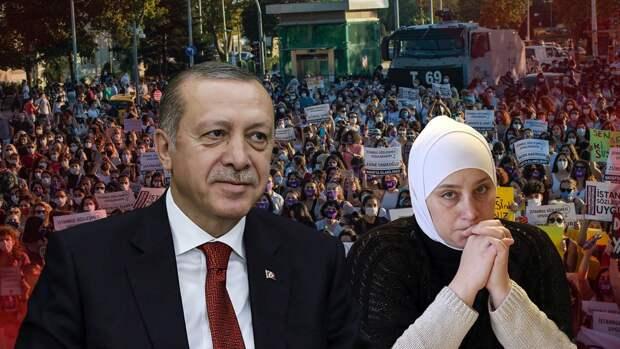 Почему замена Стамбульской конвенции по защите женщин не устроила оппозицию Турции