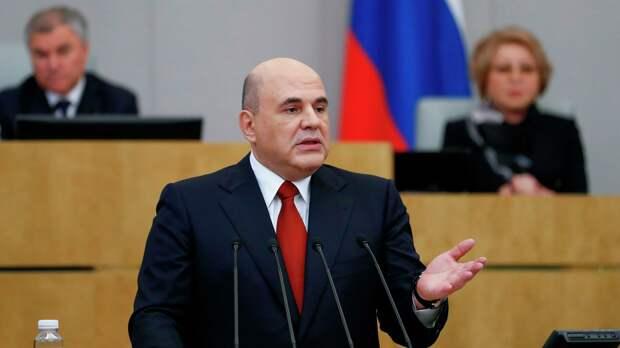 Мишустин: россияне не бедные, они ленивые