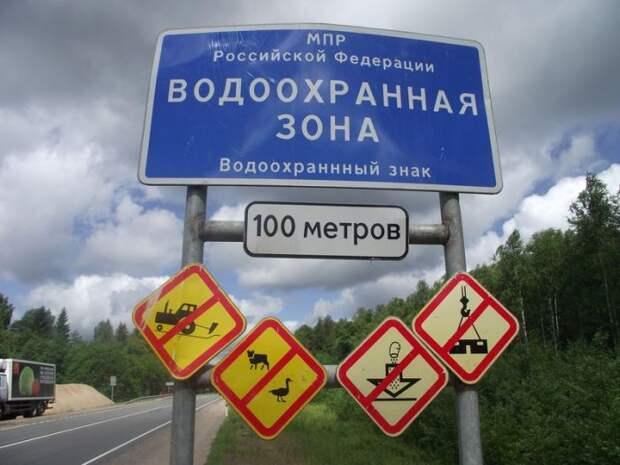 Просто так нельзя. /Фото: jurist-dolina.ru.