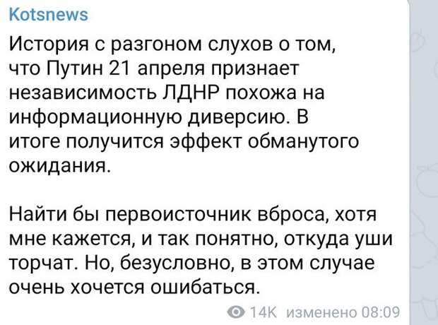 Не буди русского медведя или конец однополярного мира