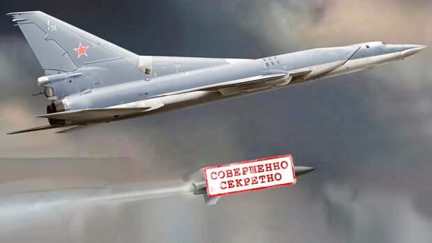 Разработка гиперзвуковой крылатой ракеты большой дальности X-95, новый Ту-22 и при чём тут ПАК ДА