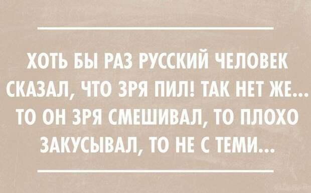 В точку! Идеально сказано!